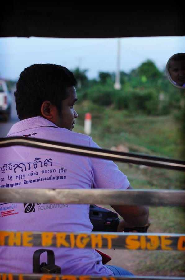 campagne Cambodge
