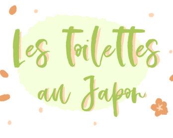 toilettes japon