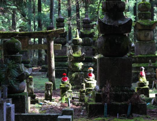 koyasan cimetière